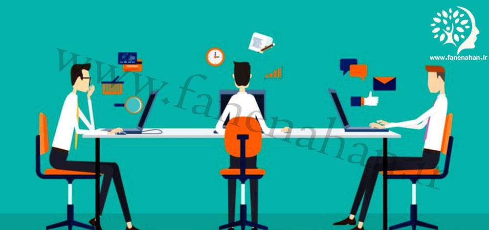 مهارت های ارتباطی- فن نهان