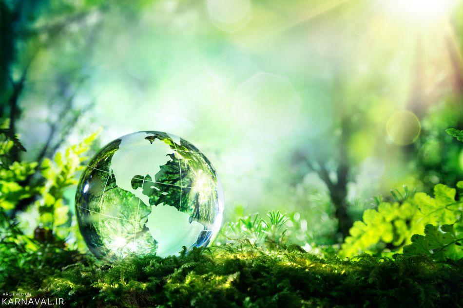 چگونه از محیط زیست حفاظت کنیم